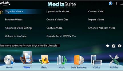 cyberlink media suite essentials free download